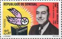 [The 3rd Anniversary of the Death of Gaston Berger, 1896-1960, Typ DF]