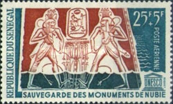 [Airmail - UNESCO Campaign on Nubian Monument Preservation Fund, Typ DJ]