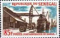 [Senegal Industries, Typ DR]