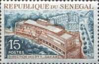 [Senegalese Postal Services Management, type EH]