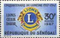 [The 50th Anniversary of Lions International, Typ GH]