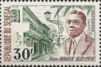 [The 95th Anniversary of the Birth of Blaise Diagne, 1872-1934, Typ GJ]