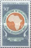 [The 5th Anniversary of African Development Bank, Typ IC]