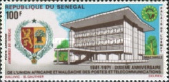 [Airmail - The 10th Anniversary of Union of African and Malagasy Post and Telecommunications, Typ KT]