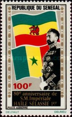[Airmail - The 80th Anniversary of the Birth of Emperor Haile Selassie I of Ethiopia, 1892-1975, Typ LS]