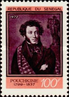 [The 135th Anniversary of the Death of Alexander Pushkin, 1799-1837, Typ LW]