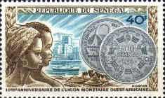 [The 10th Anniversary of West African Monetary Union, Typ LX]