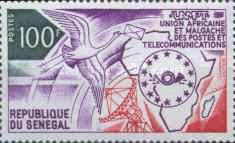 [The 12th Anniversary of African and Malagasy Posts and Telecommunications Union, type MZ]