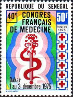 [The 40th French Medical Congress, Dakar, Typ OR]
