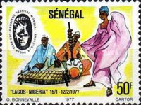 [The 2nd World Black and African Festival of Arts and Culture, Nigeria, Typ QQ]