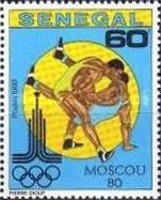 [Olympic Games - Moscow, USSR, Typ UR]