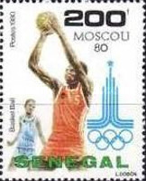 [Olympic Games - Moscow, USSR, type UV]