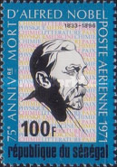 [Airmail - The 75th Anniversary of the Death of Alfred Nobel, 1833-1896, Typ XKP]