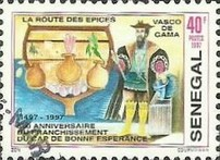 [The 500th Anniversary of Vasco da Gama's Voyage to India via the Cape of Good Hope, Typ XWK]