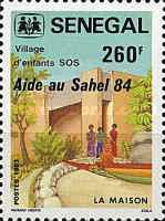 [Drought Aid - S.O.S. Children's Village Stamp of 1984 Overprinted, Typ YF]