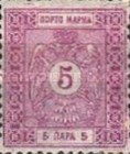 [Numeral Stamps with Double Eagle, type A]