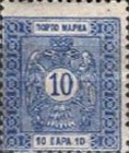 [Numeral Stamps with Double Eagle, type A1]