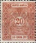 [Numeral Stamps with Double Eagle, type A2]