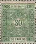 [Numeral Stamps with Double Eagle, type A3]