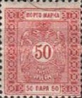 [Numeral Stamps with Double Eagle, type A4]
