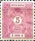[Numeral Stamps with Double Eagle, type B]