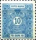 [Numeral Stamps with Double Eagle, type B1]