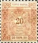 [Numeral Stamps with Double Eagle, type B2]