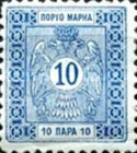 [Numeral Stamps with Double Eagle, type C1]
