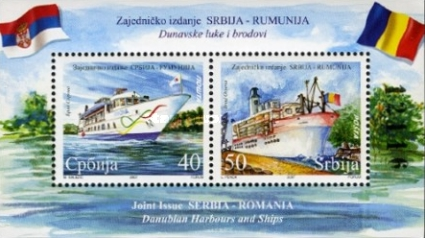 [Joint Issue Serbia-Romania - Danubian Harbours and Ships, type ]