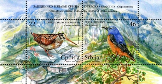 [Joint Issue with Bulgaria - Birds of The Balkan Mountains, type ]