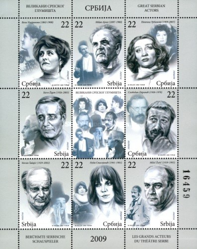 [Great Serbian Theatre Actors, type ]