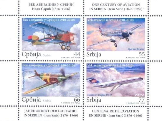 [The 100th Anniversary of Aviation in Serbia, type ]