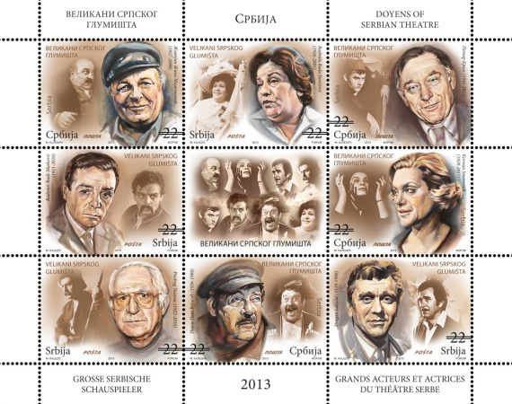 [Doyens of Serbian Theatre stamps, type ]