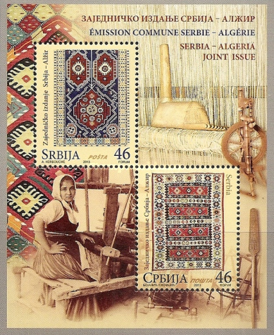 [Carpets - Joint Issue weih Algeria, type ]