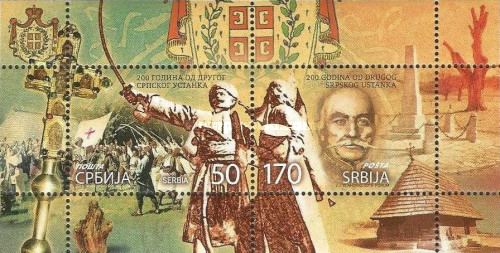 [The 200th Anniversary of the Second Serbian Uprising, type ]