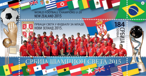 [Serbia - World Football Champions U20, type ]