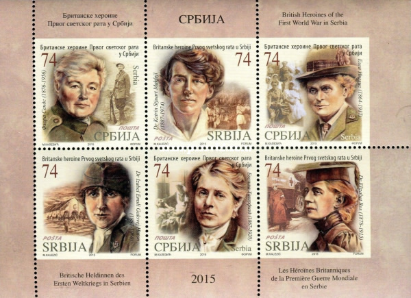 [British Heroines of the First World War in Serbia, type ]