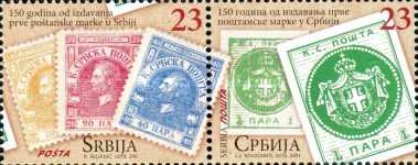 [The 150th Anniversary of the First Serbian Postage Stamp, type ]