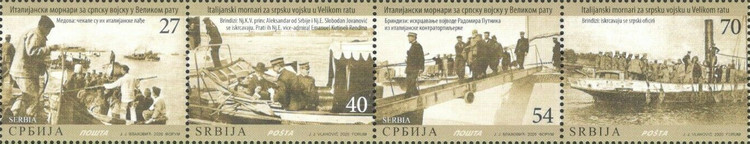 [World War I - Italian Navy for the Serbian Army in the Great War, Typ ]