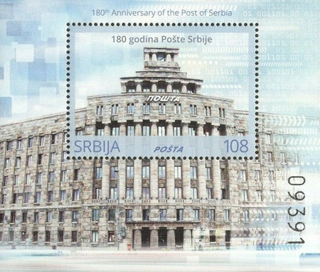 [The 180th Anniversary of the Post of Serbia, type ]
