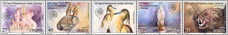[The 125th Anniversary of the Natural History Museum in Belgrade, type ]