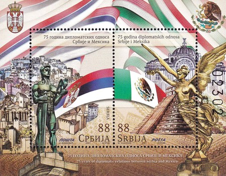 [The 75th Anniversary of Diplomatic Relations with Mexico, type ]