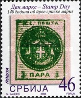 [Stamp Day - 140th Anniversary of the Issuing of the First Serbian Stamp, type AA]