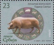 [Chinese New Year - Year of the Pig, type AAX]