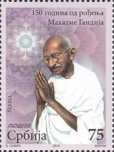 [The 150th Anniversary of the Birth of Mahatma Gandhi, 1869-1948, type ABB]