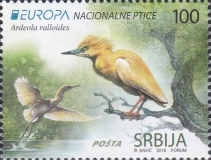 [EUROPA Stamps - National Birds, type ABY]