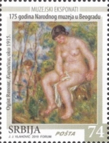 [The 175th Anniversary of the National Museum of Serbia, Belgrade, type ACA]
