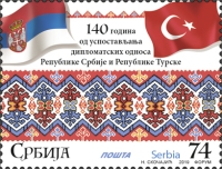[The 140th Anniversary of Diplomatic Relations with Turkey, type ACI]