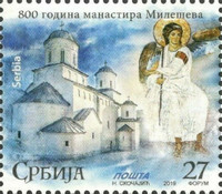 [The 800th Anniversary of Mileseva Monastery, type ACN]