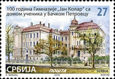 [The 100th Anniversary of Jan Kolar School, Backi Petrovac, type ACP]